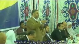 كلمة الدكتور أحمد دياب أمين عام الحرية والعدالة بالقليوبية ومرشح الحزب في مؤتمر الخصوص