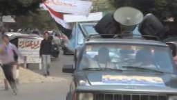 مسيرة سيارات بالدقي والعجوزة لحزب الحرية والعدالة