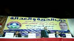 كلمة الدكتور عصام العريان ( المرشح على رأس القائمة بجنوب الجيزة ) فى مؤتمر الحزب بالحوامدية