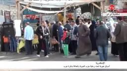أسواق خيرية برعاية الحرية والعدالة بالاسكندرية