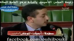 رئيسة المجلس التونسي بالنيابة ترفع الجلسة للصلاة