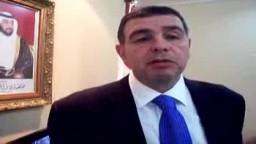 السفير المصري بالإمارات : يدعو المصريون في الخارج للإقبال بقوة على انتخابات الجولة الثانية