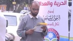 مصر: انتخابات المرحلة الثانية من الانتخابات البرلمانية 2011