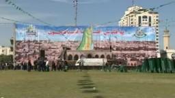 استعدادات حماس لمهرجان الانطلاقة