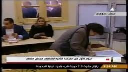 سير العملية الانتخابية بسوهاج