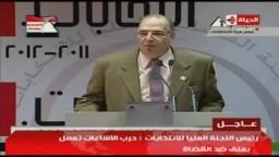 مؤتمر اللجنة العليا للانتخابات اليوم 12/15 لمتابعة سير العملية الانتخابية