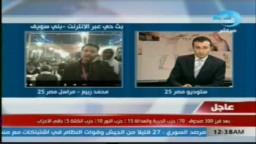 المؤشرات الأولية لنتائج المرحلة الثانية للقوائم فى دوائر محافظة بنى سويف