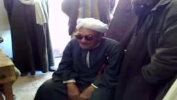 حوار مع الحاج محمد السيد (ضعيف البصر)  بقرية الاخيوة وحرصه على التصويت بالانتخابات