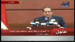 كلمة د.الجنزورى رئيس الوزراء تعليقاً على أحداث مجلس الوزراء