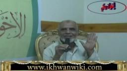 شهادات ورؤى على طريق الدعوة - الحاج محمود جروين - الحلقة الرابعة