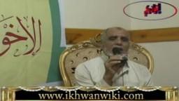 شهادات ورؤى على طريق الدعوة - الحاج محمود جروين - الحلقة الخامسة