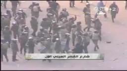 اقتحام الجيش لشارع القصر العيني واعتدائه على المتظاهرين وسحله للسيدات والشباب