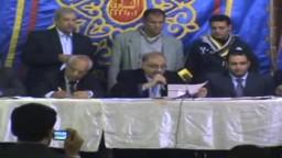 إعلان نتيجة القوائم - الدائرة الثانية بالمنوفية والفوز الكاسح لقائمة حزب الحرية والعدالة