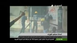 مشاهد لبعض المتظاهرين يحاولون إضرام النار في بعض المنشآت الحيوية