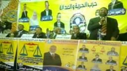 مشهد رائع من مؤتمر الحرية والعدالة بمؤتمر للمهندس إبراهيم أبو عوف وقائمة الحرية والعدالة بالدائرة الثانية بالدقهلية