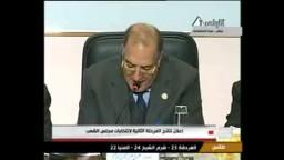 اعلان نتائج المرحلة الثانية لإنتخابات مجلس الشعب 2011