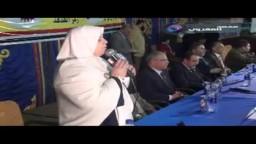 كلمة الاستاذة سهام الجمل مرشحة الحرية والعدالة في الدائرة الاولى بالدقهلية في مؤتمر انتخابي بالمنصورة
