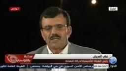 وزير الداخية التونسي الجديد... من السجن والزنزانة والاعدام لكرسي الوزارة