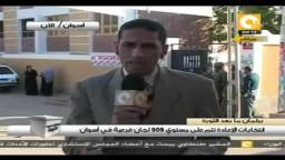إقبال ضعيف في أسوان مع فتح اللجان في جولة الإعادة  للمرحلة الثانية 12/21