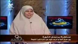 مناظرة مرشحة الحرية والعدالة د/ هدى غنية بدائرة شبرا