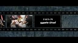 :رحلة البحث عن اللهو الخفي ...من يحرق مصر ؟