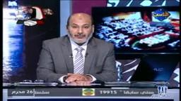 الشيخ صفوت حجازي يوجه رساله الى اهالى ابوكبير