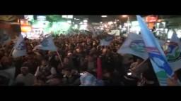 مسيرة الاحتفال بنجاح مرشحى الحرية والعدالة بأبوكبير