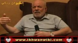 شهادات ورؤى على طريق الدعوة - الأستاذ أسامة التكريتي ( تاريخ الإخوان فى العراق )- الحلقة الثالثة