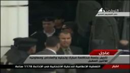فيديو مغادرة نجلا المخلوع ومحاولة علاء مبارك منع الكاميرا من تصويره -- محاكمة مبارك 28/ 12