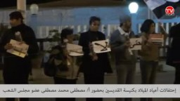 نواب الشعب عن حزب الحرية والعدالة يقدمون واجب التهنئة للأقباط فى كنيسة القديسين بالاسكندرية