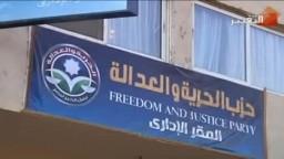 الاخوان في مصر يواجهون تحديات ادارة الاقتصاد المنهك
