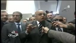فيديو وزير الداخلية محمد ابراهيم وتصريحاته عن مكافئة رجال الداخلية الذين يطلقون النار