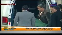 وصول المخلوع مبارك لاكاديمية الشرطة 2 يناير
