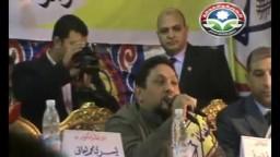كلمة د / طارق الدسوقى فى مؤتمر الحرية والعدالة بالمنصورة