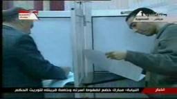 تقرير سير العملية الانتخابية بالدقهلية والعريش _ المرحلة الثالثة لانتخابات مجلس الشعب
