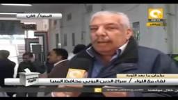 حوار مع محافظ المنيا - المرحلة الثالثة للانتخابات