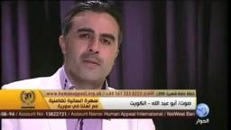 عندما بكى مذيع قناة الحوار على سوريا