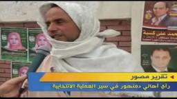 فرحة انصار حزب الحرية والعداله وحزب النور  بعد الفوز بشمال سيناء