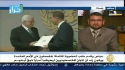 نتائج انتخابات شمال سيناء .. المرحلة الثالثة