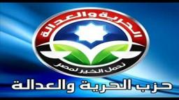 أغنية رائعة للحرية والعدالة من فلاحين مصر