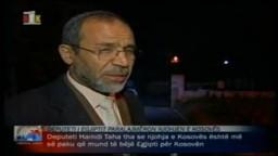 أ. حمدي طه عضو البرلمان عن حزب  الحرية والعدالة يزور كوسوفا