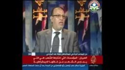 حوار د.عصام العريان على قناة الجزيرة مباشر مصر 8 يناير 2012