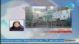 مشهد انتخابى معقد فى جولة الاعادة للمرحلة الثالثة بالدقهلية 10 يناير 2012