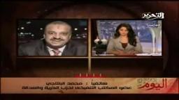 حوار مع القيادى بحزب الحرية والعدالة وأمينه بالقاهرة حول أخر المستجدات