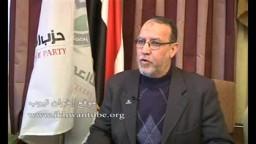 مقابلة مع د.عصام العريان نائب رئيس حزب الحرية والعدالة 10 يناير 2012