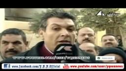 برلمان الثورة - إعادة المرحلة الثالثة 10-1-2012