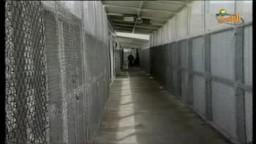 الممارسات الصهيونية ضد الأسرى الفلسطينيين
