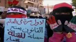 شباب الثورة اليمنية يجددون رفضهم للحصانة