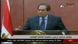 مؤتمر صحفى للدكتور كمال الجنزورى رئيس مجلس الوزراء 12 يناير 2012
