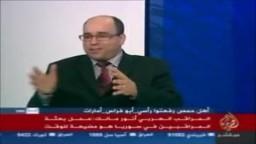 أنور المالك النظام السوري يقوم باغراء لجنة المراقبين بالفتيات